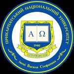 Відділ виробничої (навчальної) практики